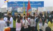 全国全民健身日宁夏分会场沙漠运动会在中卫举行-180808