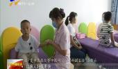 宁夏中医医院暨中医研究院发挥特色护航百姓健康-180827