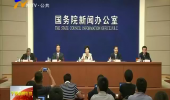 宁夏回族自治区成立60年经济社会发展情况及庆祝活动发布会在京举行 咸辉等向中外媒体介绍情况并回答记者提问-180830