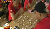 """2018""""西夏杯""""全国象棋公开赛开赛 -180824"""