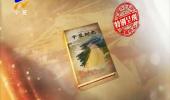 宁夏时光(六)文化大院里的角儿-180829