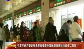 宁夏不动产登记信息系统荣获中国地理信息科技进步二等奖-180805