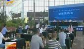 2018中国·银川第二届黄河艺术节将于8月15号举行-180808
