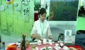 2018浙江绿茶银川博览会今天开幕 -180824