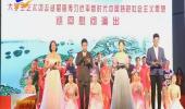 宁夏理工学院举办全区文艺巡回演出-180808