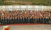 以习近平新时代中国特色社会主义思想为指导 奋力开创宁夏民族团结进步事业新局面 全区第八次民族团结进步表彰大会在银川召开 石泰峰讲话 咸辉主持-180913