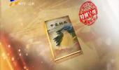 宁夏时光(九)流动的丰碑-180911
