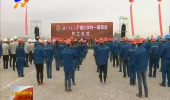 北京师范大学银川学校开工建设-180917