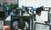 """委区共建""""互联网+医疗健康""""示范区 宁夏将被打造成为医疗服务新高地-180917"""
