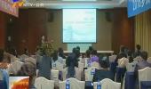 2018宁夏医学检验学术交流会在银川召开-180916