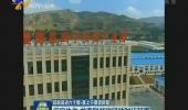 【喜迎自治区60大庆】中央媒体聚焦宁夏经济社会发展成就-180916
