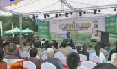 2018CCTV3容声《越战越勇》银川站决赛启幕-180910