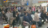 国庆假期:宁夏公路铁路民航安全平稳度过客流高峰-181008