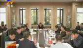 自治区扫黑除恶专项斗争领导小组部署下一阶段重点工作-181101