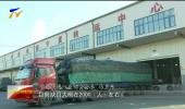 宁夏第三产业用工市场需求-181212