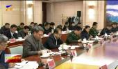 自治区双拥工作领导小组会议在银川召开 咸辉主持并讲话-181226
