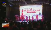 宁夏首届旗袍文化节举行-181217