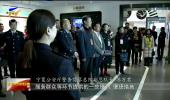 """宁夏公安机关集中开展""""警营开放日""""活动-181222"""