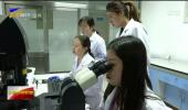 宁夏三家单位喜获2018年度国家科学技术进步奖二等奖 -190118