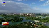 宁夏颁布出台38条惠台政策-190216