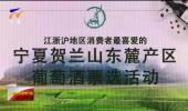 """(新春走基层)石嘴山:""""阳光家园""""关爱残障人士-190219"""