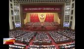 全国政协十三届二次会议今天在北京开幕-190303