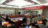 宁夏代表团举行全体会议传达学习习近平总书记在参加甘肃代表团审议时的重要讲话精神