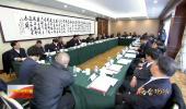 全国政协委员分组讨论计划报告和预算报告