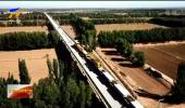 银西铁路甘宁段与银吴段接轨进入倒计时-190522