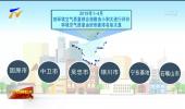 宁夏发布4月及1-4月全区环境空气质量排名-190522