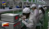 宁夏首个LED照明研发生产项目投产-190620