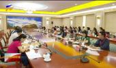台湾中国统一联盟妇女部参访团来宁参观考察-190603