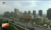 宁夏上半年生态环境质量稳中向好-190721