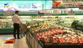 """宁夏今年将创建9家""""放心肉菜示范超市""""-190704"""