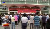 宁夏政协举办庆祝中华人民共和国和中国人民政治协商会议成立70周年书画作品展-190823