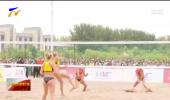 2019国际排联沙滩排球世界巡回赛中卫站开赛-190823