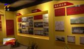 老一辈革命家后代在宁夏举行继承先辈志 弘扬爱国情主题活动-190818