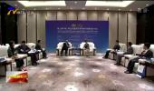 聚焦第四届中阿博览会丨第三届中国-阿拉伯国家技术转移与创新合作大会在银川举行-190905