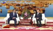赵永清会见蒙古国第七批高中级领导干部考察团一行-190919