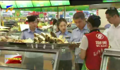 宁夏开展整治食品安全问题联合行动-191012