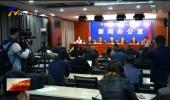 宁夏:2012年以来累计减贫83.4万人 贫困发生率下降到3%-191017