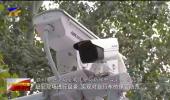 """银川金凤警方推出""""天眼""""免费看管非机动车服务-191114"""