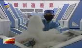 宁夏中银绒业破产重整迈出关键一步-191117
