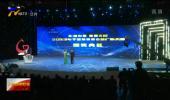 2019宁夏第四届公益广告大赛颁奖典礼在银川举行-191206