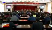 宁夏:全力备战防凌关键期 守护黄河安澜-191211