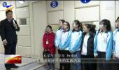 宁夏法院开展公众开放日活动