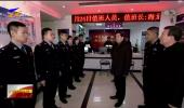 陈润儿 咸辉看望慰问节日期间坚守一线岗位工作人员-200124