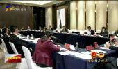 自治区政协委员为宁夏高质量发展建言献策-200113