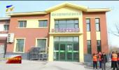 自治区慰问组慰问住建领域一线工作者-200124