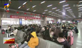 自治区领导督导检查春节安保工作-200124